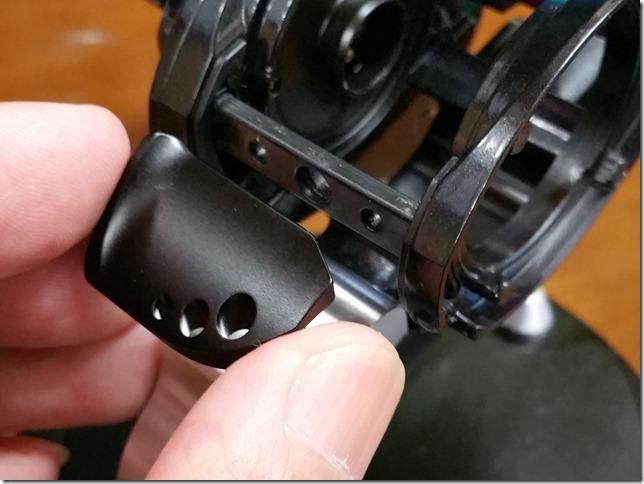 KDW custom clutch lever for Abu16Revo LTX-BF8