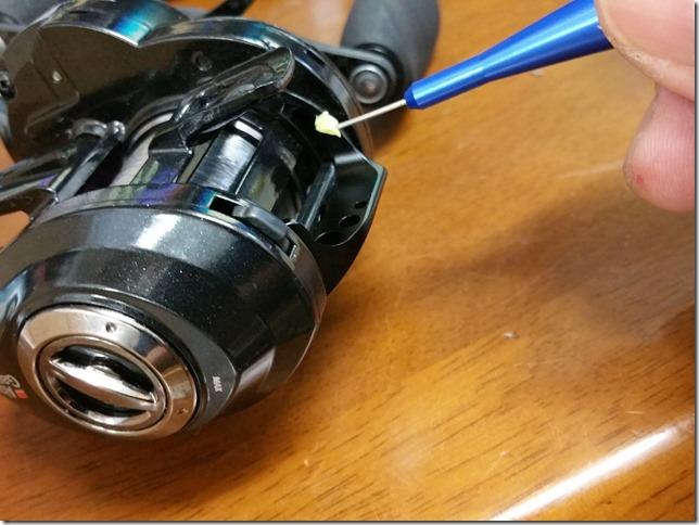 KDW custom clutch for Abu16Revo LTX-BF8WGrease up