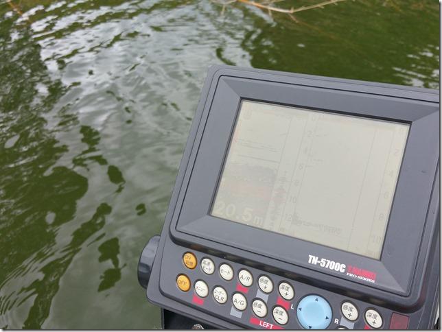 水深20メートル