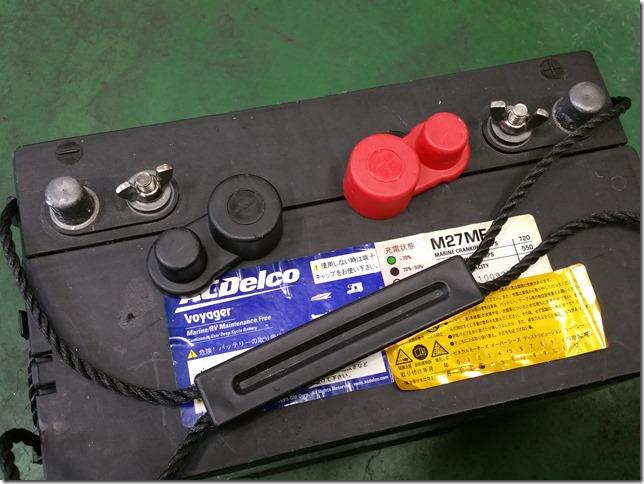 バッテリー絶縁カバー