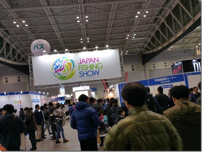 ジャパンフィッシングショー2017_093556