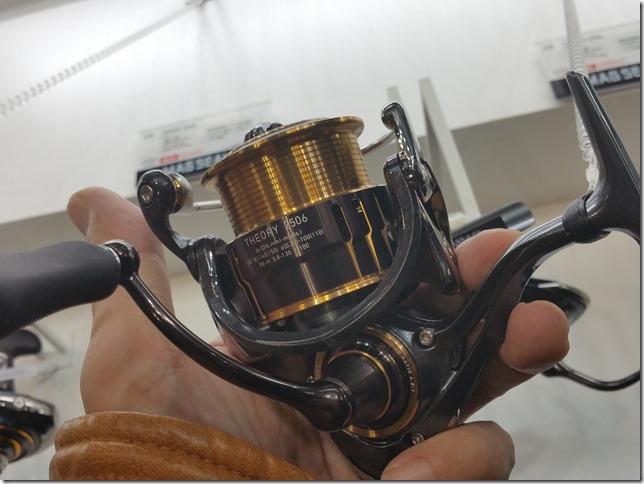 Daiwaセオリー2506