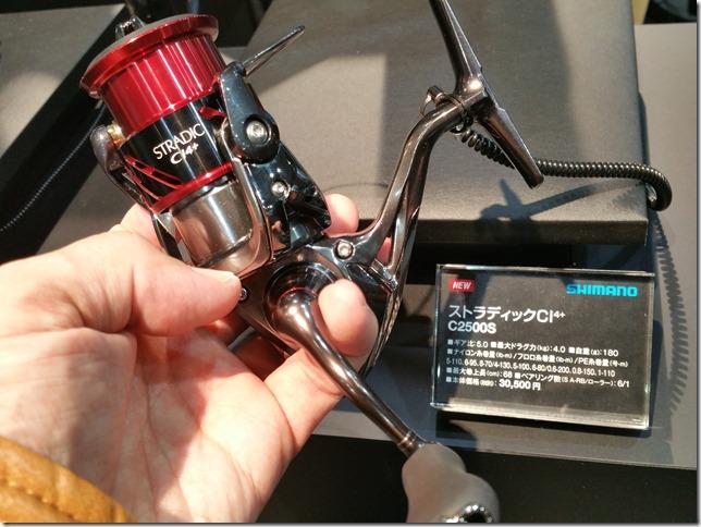 SHIMANOシマノ ストラディックCI4 C2500