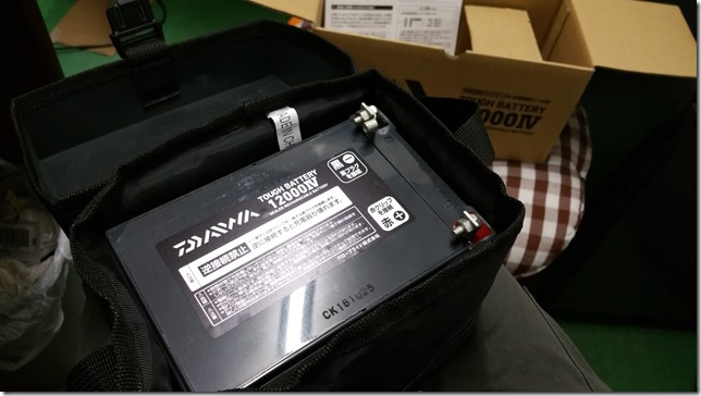 Daiwa TOUGH BATTERY_170826