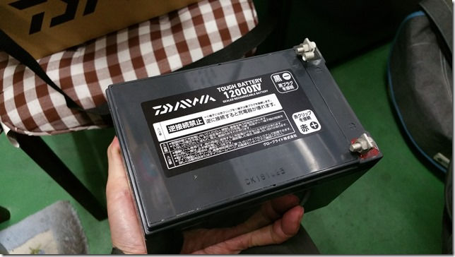 Daiwa TOUGH BATTERY_170918