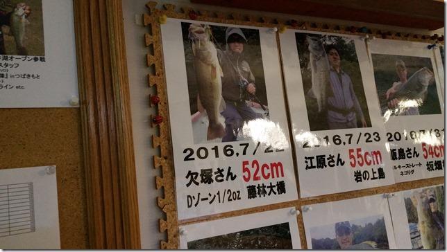 房総チャプター2017第2戦 18.58.45