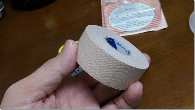 カラーテーピングテープ.26.55