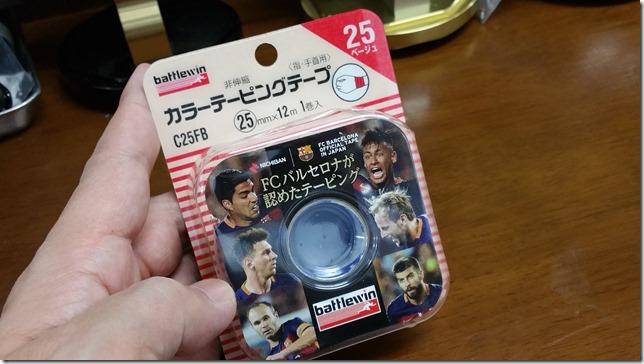 カラーテーピングテープ.26.25