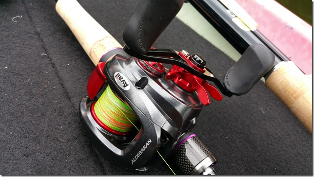 BASS FISHING BROG sabuism 14.58.39