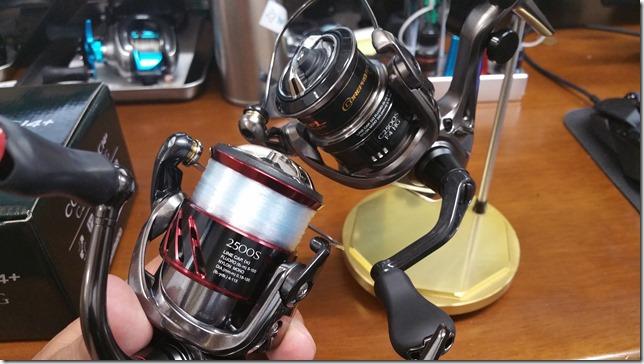 SHIMANO COMPLEX Ci4  C2500S F4HG 14.15.51