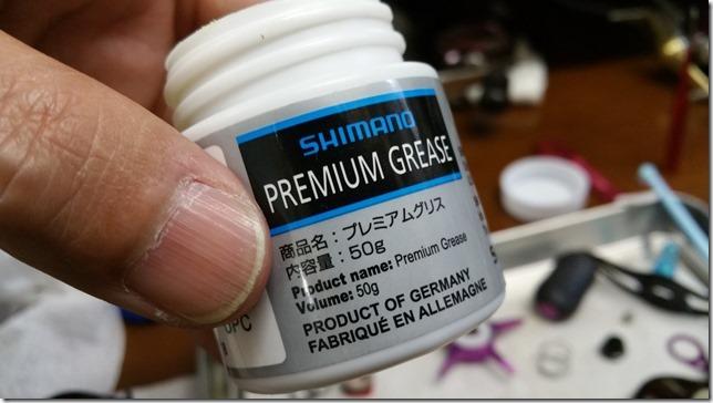 SHIMANOスコーピオン1001 09.08.21_thumb[1]