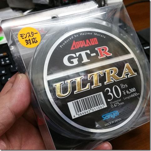 GT-R30lbs_GT-R30lbs17_163141_481