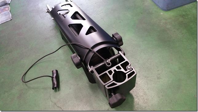 MotorGuide X5 08.35.39