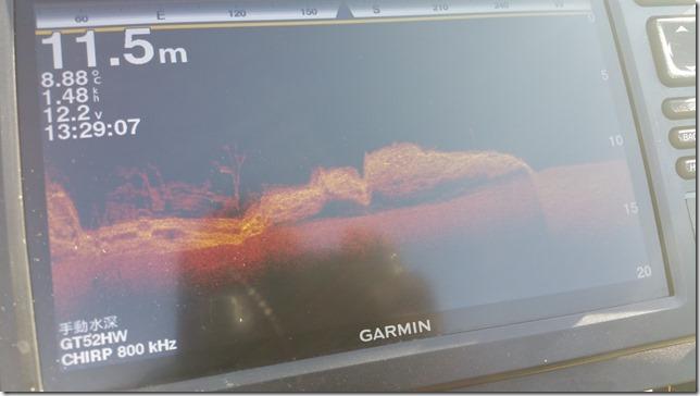 GARMIN ECHOMAP CHIRP 95SV -HONDEX HE5700-5