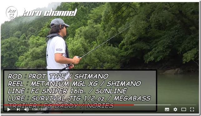 SHIMANO18EXPRIDE Protorod