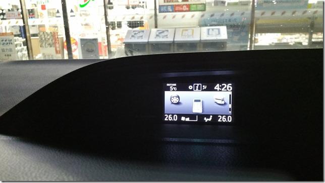 亀山湖プラクティス_042333