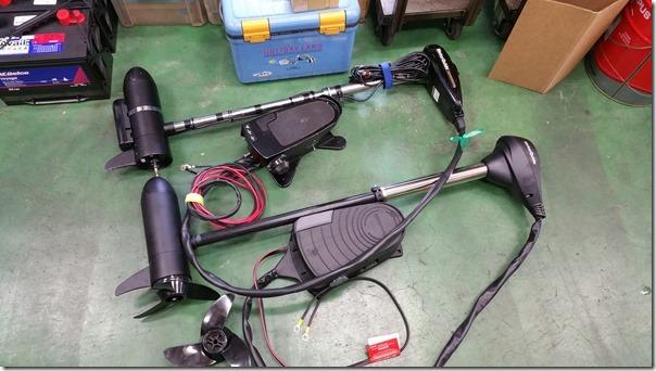 MotorGuide X5 09.09.55