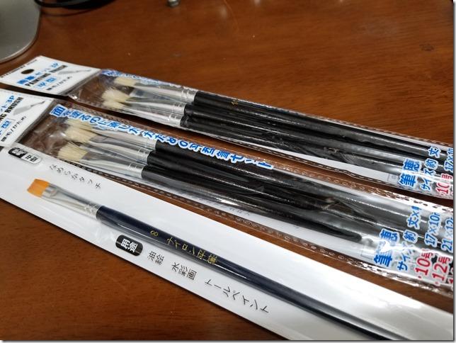 エポキシコーティング用ナイロン筆