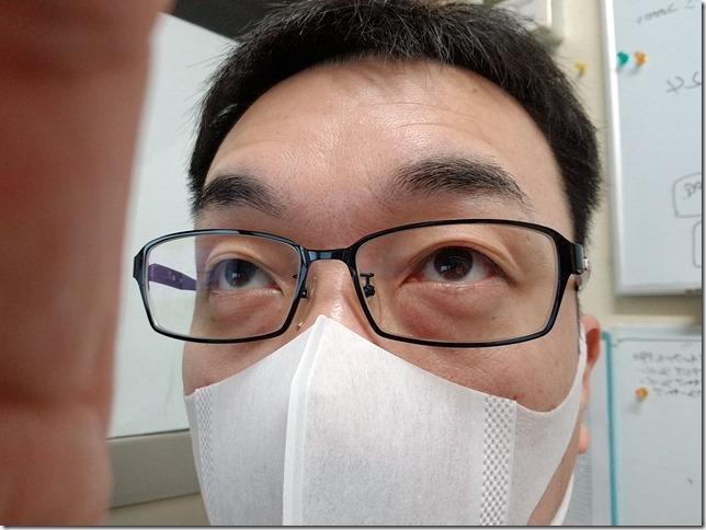 中近両用メガネ