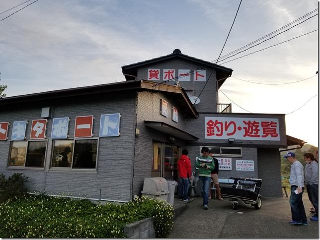 亀山ダム トキタボートハウス