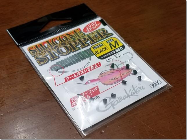 SILICONE STOPPER M