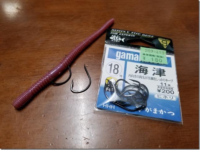 gamakatsu 海津 18号