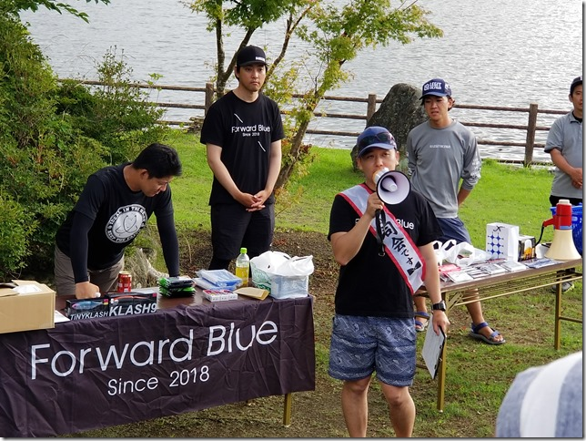 Forward Blue司会