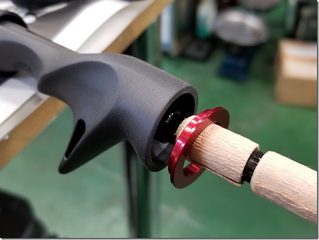 Bass Rod coloring