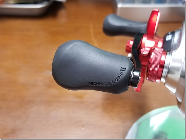 14Scorpion handle knob