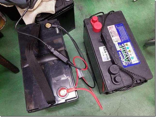 中華製リチウムバッテリー (91)