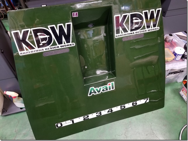 KDW logo decal