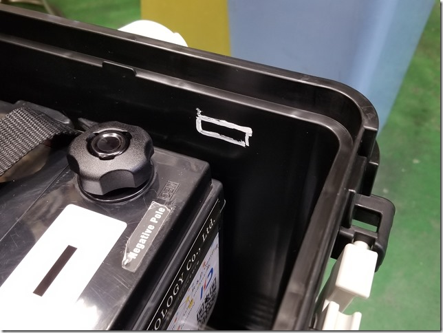Chinese lithium-ion battery (14)