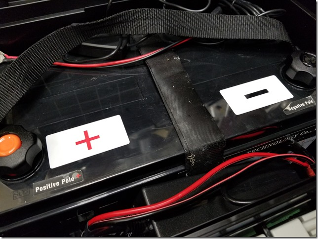 Chinese lithium-ion battery (6)