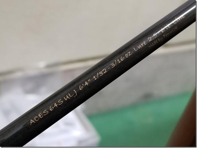 ACES 64SULJ