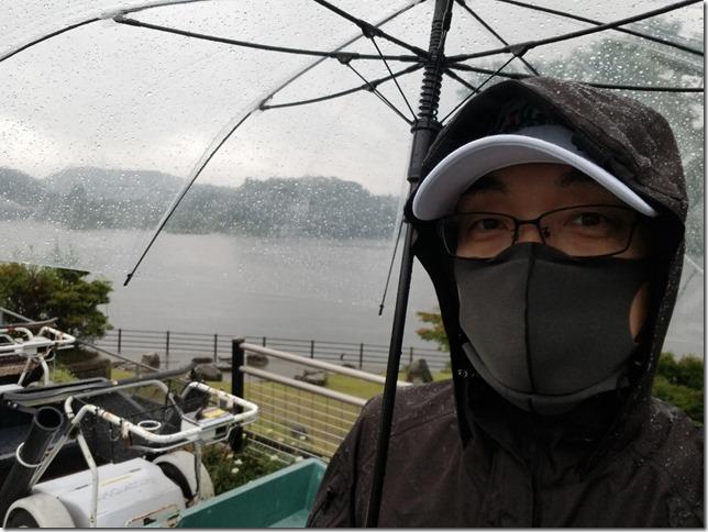 Kameyama Dam Tokita Boat