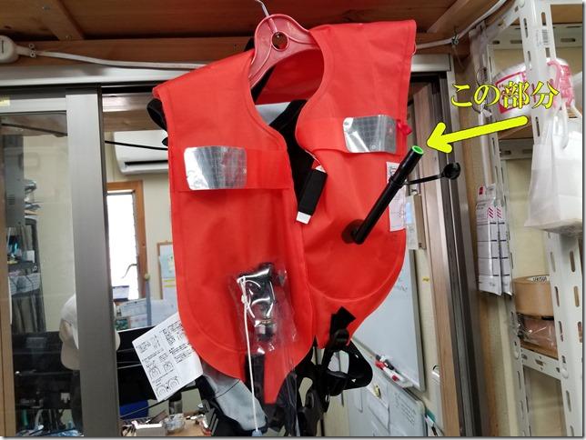 Life-jacket-FN-70S-(6)
